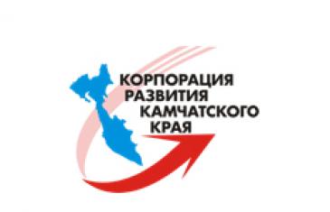 Перспективы развития горнолыжных курортов Камчатки